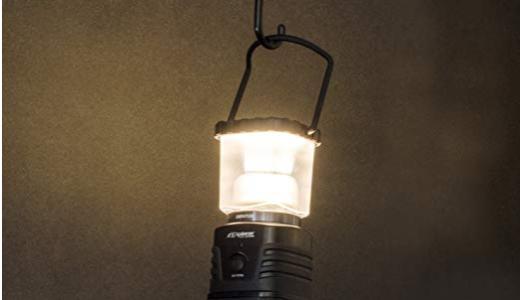 【amazon割引速報】地震や防災に!急げ、ほぼ半額。「GENTOS(ジェントス) LED ランタン エクスプローラー 停電時用 明かり 防災 」