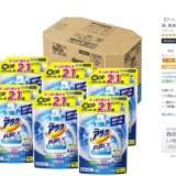 amazon 花王製品が今なら最大40%OFF